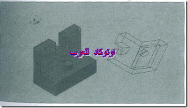 الرسم ثلاثى الابعاد (194)