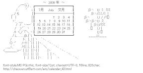 [AA]Calendar