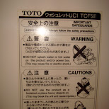 toilet instructions at kyoto dai-ni hotel in Kyoto, Kyoto, Japan