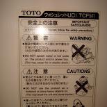 toilet instructions at kyoto dai-ni hotel in Kyoto, Kyoto, Japan
