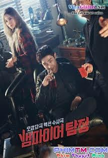 Thám Tử Ma Cà Rồng - Vampire Detective 2016