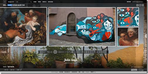 streetartproject01 (5)