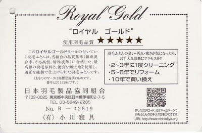 royal_gold_back.jpg