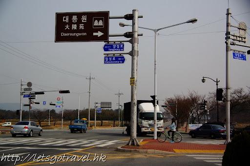 2013Busan1845.JPG