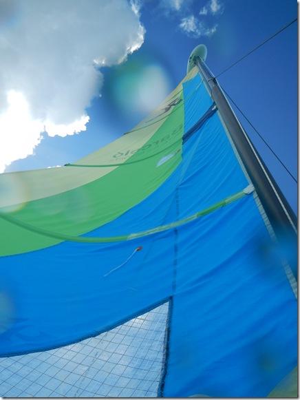 Punta Cana 216