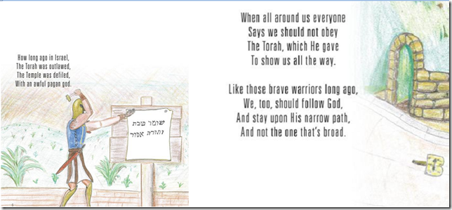 Battle for Torah: The Message of Hanukkah, by Kay Kindall