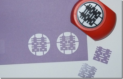 double happiness stamp 2