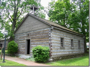 Replica of the Old Danville Presbyterian Church in Constitution Park