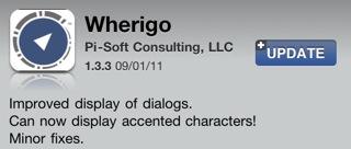 Wherigo 1.3.3