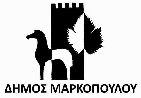 dimos-markopoulou