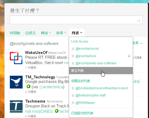 twitter taiwan-13