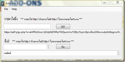 การค้นหาลิงค์ปลายทางใน adf.ly,linkbuck,zpag.es