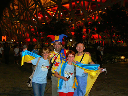 Celebrating with Ukrainean fans