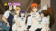 [Ayako-Himatsubushi]_Working`!!_-_01_[PREAIR][720p][6C8E1687].mkv_snapshot_01.42_[2011.09.03_19.03.13]