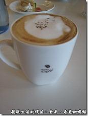 台南奇美咖啡館。熱卡布其諾