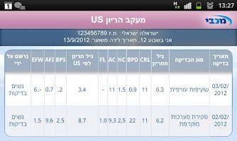 Screenshot of מעקב הריון