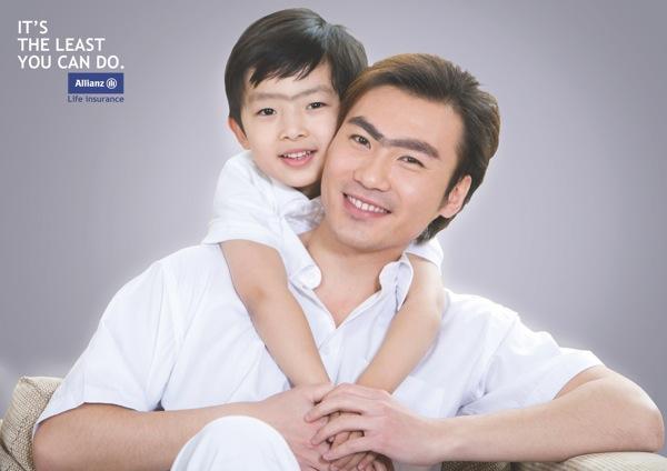 Allianz Life Insurance Eyebrow