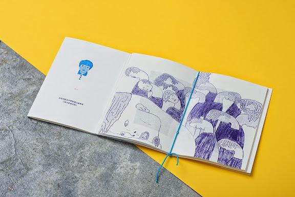 Lo-book_inside2.JPG