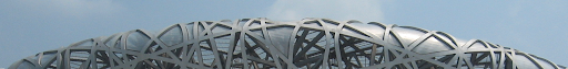 Top of The Bird's Nest, home stadium of the 2008 Olympics in Beijing.