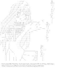 [AA]Akemi Homura & Underpants (Puella Magi Madoka Magica)