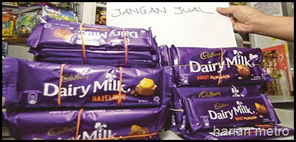 cadbury haram