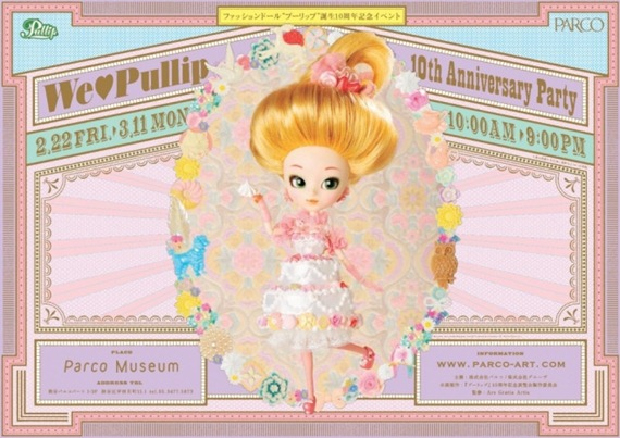 We Love Pullip 10th Anniversary Party - Yoko