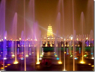 Xian_Big_Wild_Goose_fountain
