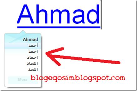 transliterasi2