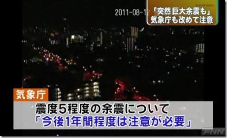 quake5_over40_3