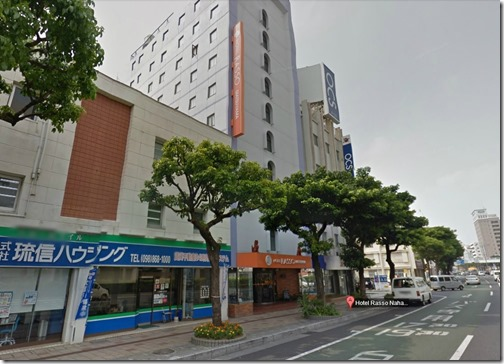 Okinawa 029