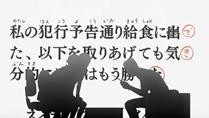 [hyrax]_Bakuman_S3_-_03_[179616AF].mkv_snapshot_16.26_[2012.10.22_20.17.47]