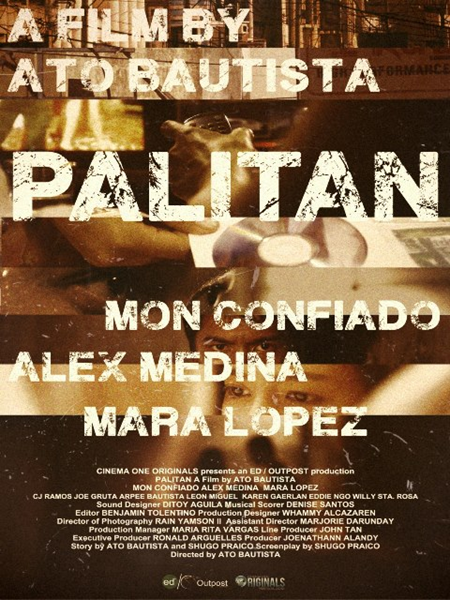 Cinema One Originals 2012 - Palitan