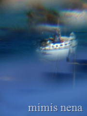 SAILING IN THE DREAM 03