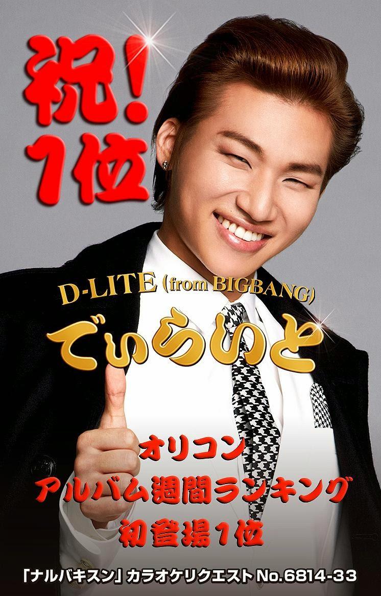 Dae Sung - YGEX Staff Twitter - 04nov2014.jpg
