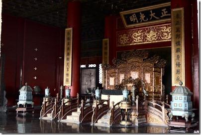 Bao He Palace, 保和殿