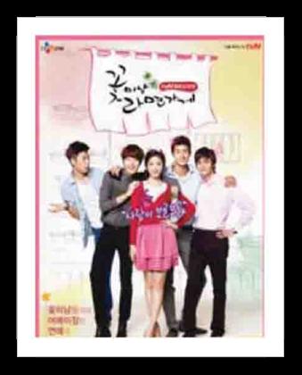 Pemain: Jung K Woo, Joo Yoon Woo