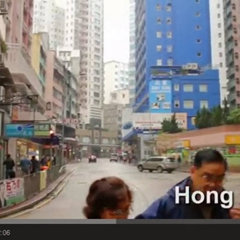 Οι σκαλωσιές στο Hong Kong