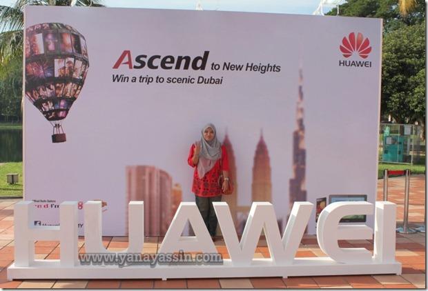 Huawei Belon Panas 939