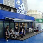 adidas football park in shibuya on the tokyu rooftop in Shibuya, Tokyo, Japan