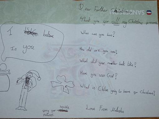 Письмо Санте 2011 года