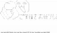 TwitAA 2012-06-05 23:12:40