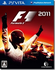 buypsvitaf12011, ps vita f1 2011, ps vita f1 2011 review