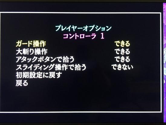 2015-03-25 12.24.28