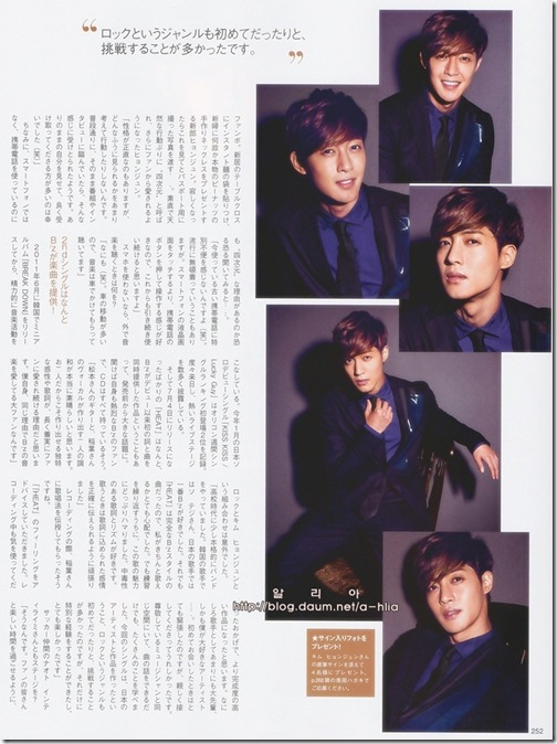 Vogue1 (2)