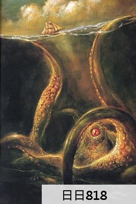 巨大海怪 Kraken存在