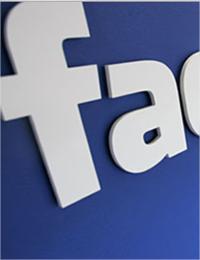 Atajos de teclado para hacerte la vida más fácil en Facebook