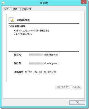 2015-01-15_180047