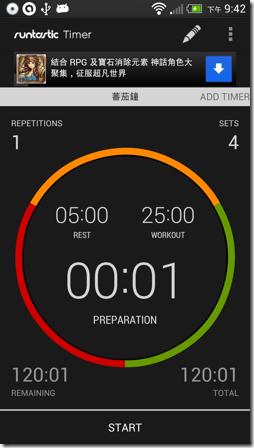 Runtastic Timer-01