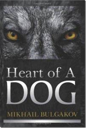 heart-dog-mikhail-bulgakov-paperback-cover-art