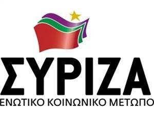 ΣΥΡΙΖΑ-ΕΚΜ: Η φιέστα μίσους της Χρυσής Αυγής και οι τραμπουκισμοί βουλευτή της